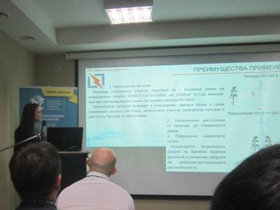О V Международной научно-практической конференции