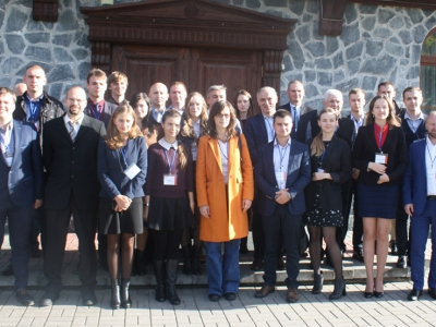 Youth Research to Practice Conference of Energy Specialists 2018
